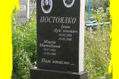 20130608_1629050