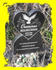 Заказать с установкой гранитный детский памятник в Черкассах недорого