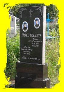 Заказать гранитные двойные памятники (комплект) в Черкассах недорого