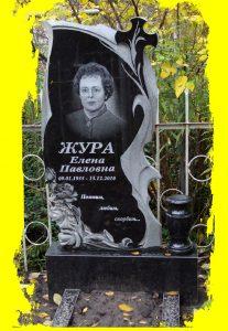 Заказать гранитные одинарные памятники (комплект) в Черкассах недорого