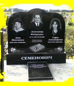 Заказать тройные памятники (комплект) из гранита в Черкассах недорого